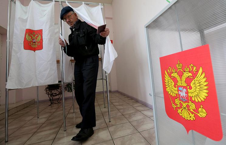 В Российской Федерации стартовали досрочные выборы президента