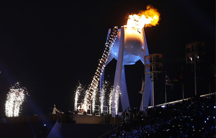 Огонь Паралимпийских игр