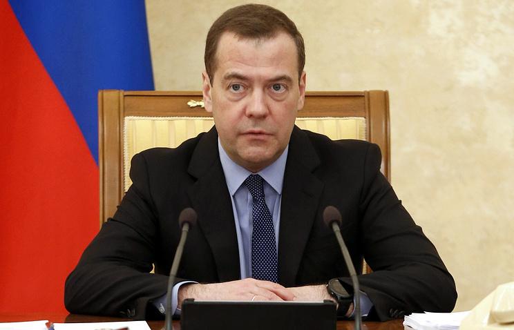 Д. Медведев  назначил новых замруководителей Министерства здравоохранения , Минэнерго иМинэкономразвития