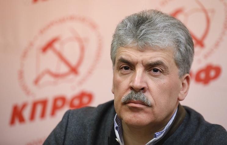 Кандидат в президенты России от КПРФ Павел Грудинин