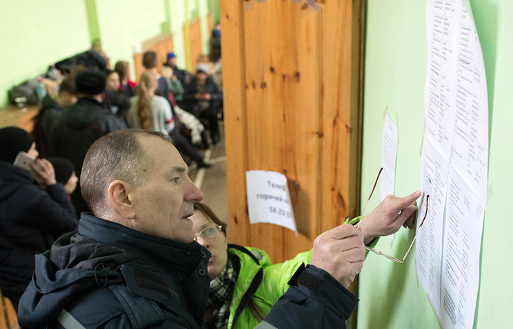 Трое из67 пропавших после пожара вКемерово оказались живы