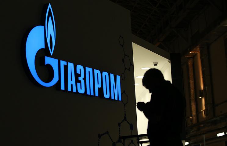 «Газпром» обжаловал решение арбитража поспору с«Нафтогазом»