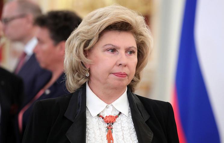 РФ обиделась назадержание «Норда» ипобежала плакаться вОрганизации Объединенных Наций (ООН) иОБСЕ