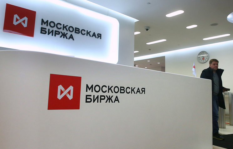 Прокуратура  сообщила  онарушениях закона обинсайде наМосковской бирже