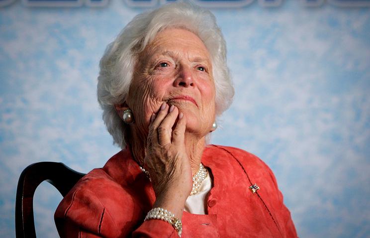 Барбара Буш была защитницей американской семьи— Трамп