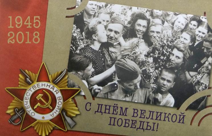Пожелания В.Путина ветеранам ВОВ доставят со2 по9мая