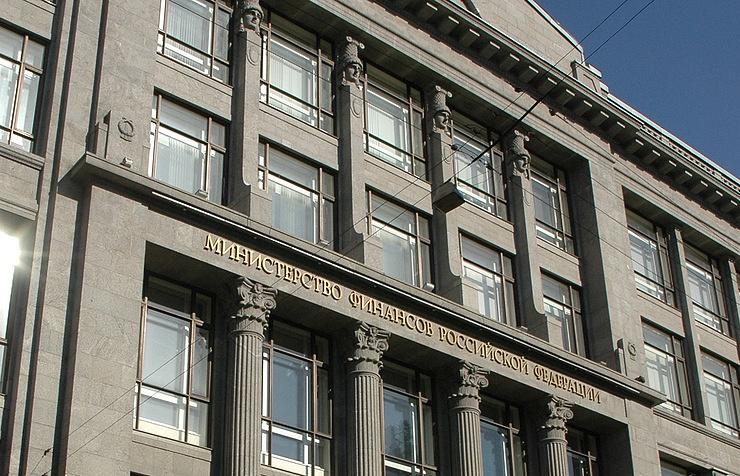 Здание Министерства финансов РФ