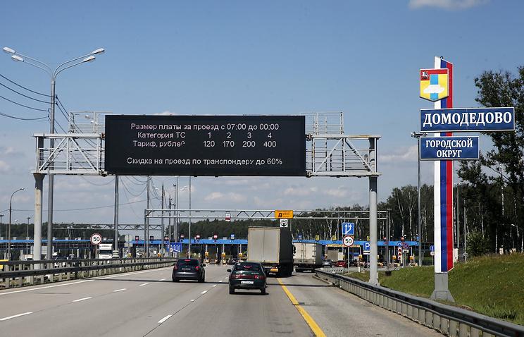 """ВС проверит законность использования Каширского шоссе как альтернативу платной М4 """"Дон"""""""