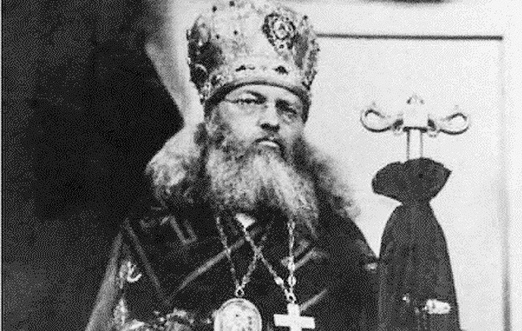 Архиепископ Лука (Валентин Войно-Ясенецкий)