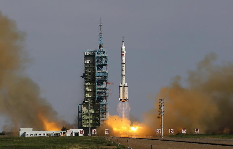 СМИ: Китай запустил спутник наблюдения за поверхностью Земли