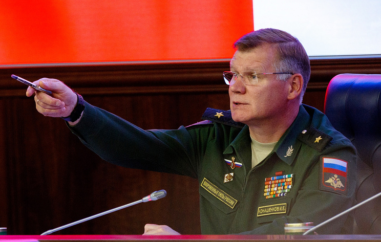 ВМинобороны пояснили, почему стала вероятной экспансия ИГ* вСирию