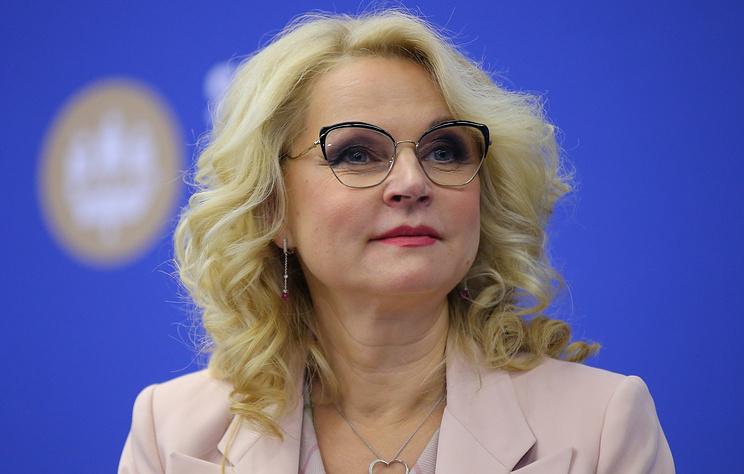 """Голикова сообщила о планах правительства отказаться от """"балльной"""" пенсионной системы"""