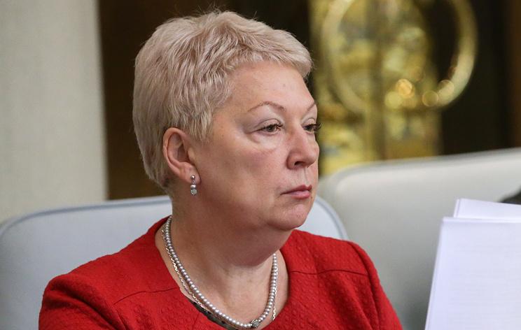 Глава Минпросвещения РФ Ольга Васильева