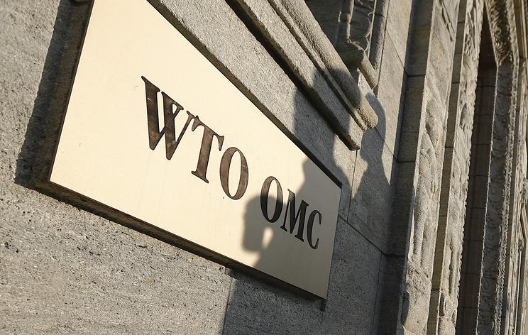 Россия инициировала спор с США из-за пошлин на сталь и алюминий в ВТО