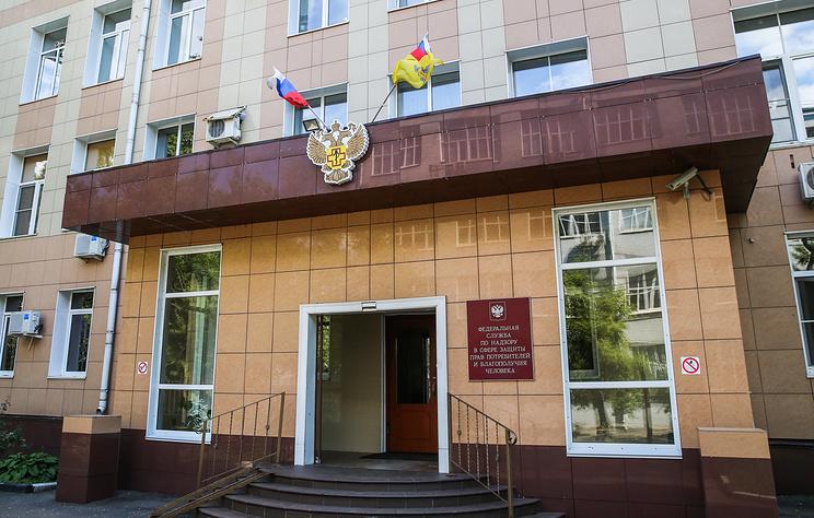 Здание Роспотребнадзора в Москве