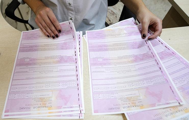 """""""Ведомости"""": страховщики хотят ограничить пятью днями срок обращения за выплатой по ОСАГО"""