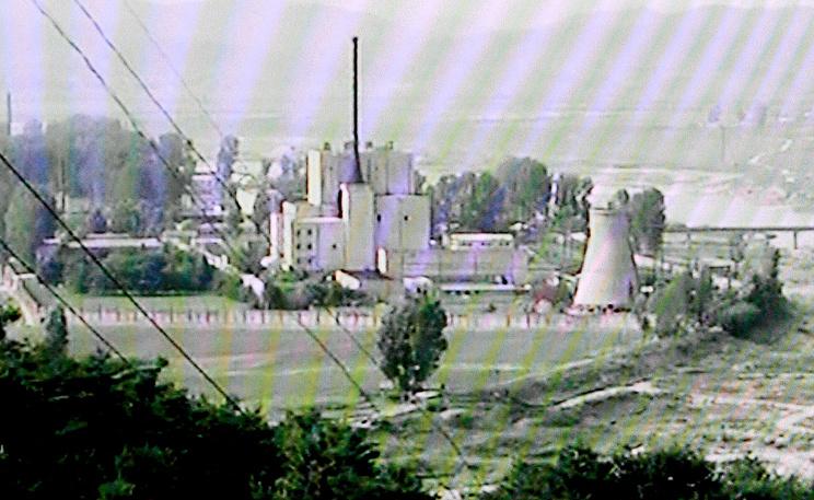 Ядерный комплекс в КНДР. Фото ЕРА/ИТАР-ТАСС