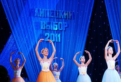 Фото www.gorod48.ru