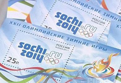 Фото www.sochi-24.ru