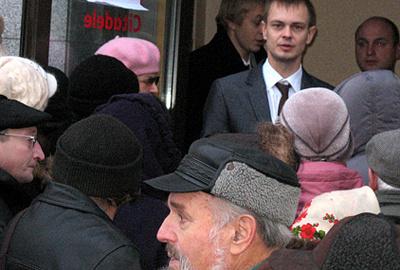 Фото www.novonews.lv