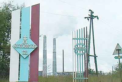 Фото www.krasnoturinsk.org