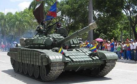 Фото www.armyrecognition.com