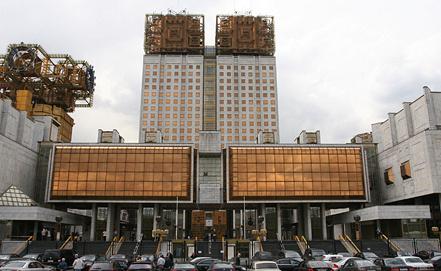 Здание РАН, Москва. Фото ИТАР-ТАСС