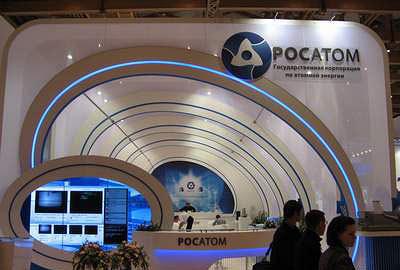 Фото www.nrg.rosatom.ru