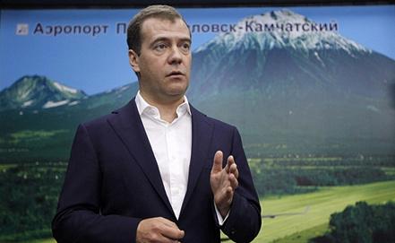 Photo www.government.ru