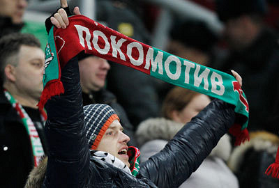 Фото www.fclm.ru