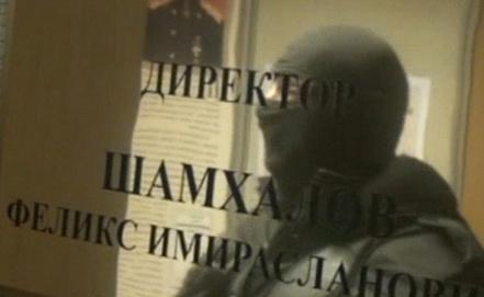 """Стоп-кадр """"Россия-24"""""""
