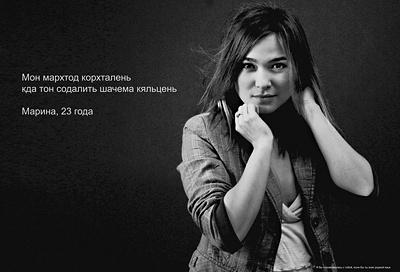 Фото www.mirmolodezhi.ru