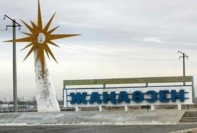 Фото www.vesti.kz