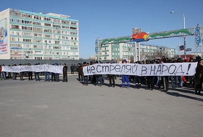 Фото www.lada.kz