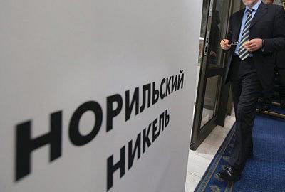 Фото www.tamognia.ru