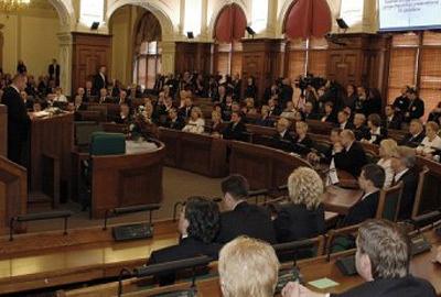 Фото www.grani.lv