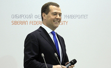 Фото www.krasnoforum.ru