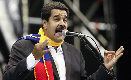 Николас Мадуро. Фото EPA/ИТАР-ТАСС
