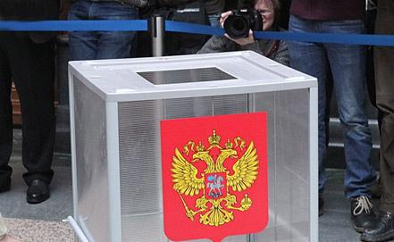 Центризбирком готов объявить дату выборов. Фото ИТАР-ТАСС