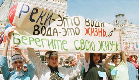 Фото ИТАР-ТАСС/ Николай Мошков