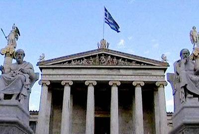 Фото www.greek.ru