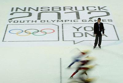 Фото www.innsbruck2012.com