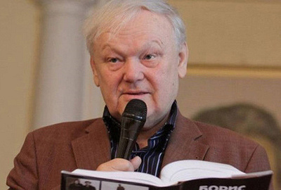 Фото www.exo.in.ua