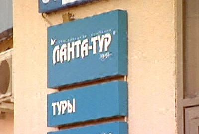 Стоп-кадр НТВ