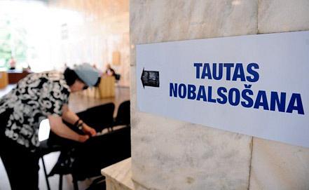 Фото www.diena.lv