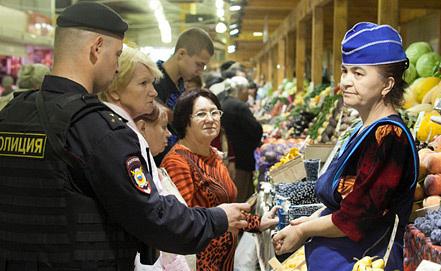 Фото ИТАР-ТАСС/ Михаил Почуев
