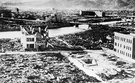 Хиросима после взрыва американской атомной бомбы. Фото ИТАР-ТАСС