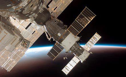 Фото ЕРА/NASA/ИТАР-ТАСС