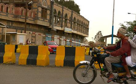 Посольство США в Сане, Йемен. Фото EPA/ИТАР-ТАСС