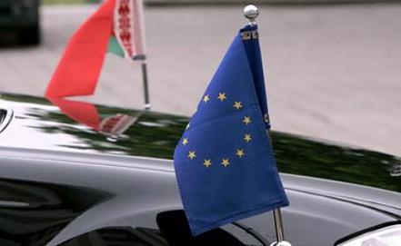 Фото www.baltic-review.com